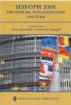Избори 2009: европейски, парламентарни, кметски (2010)