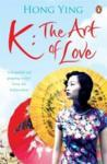 K: The Art of Love (2011)