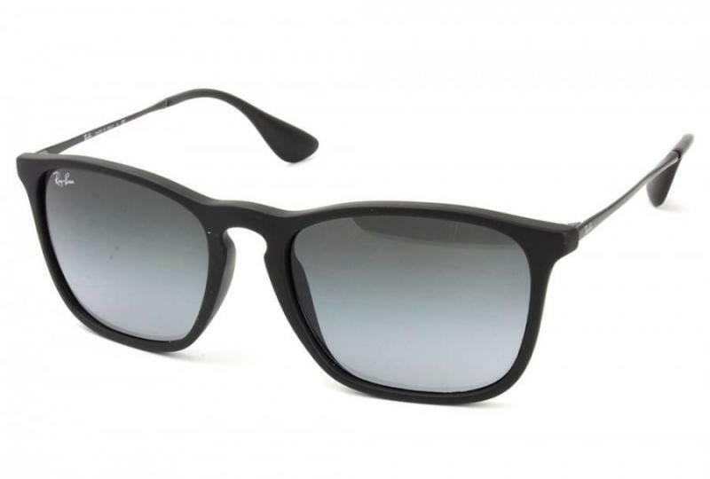 Vásárlás  Ray-Ban RB4187 622 8G Napszemüveg árak összehasonlítása ... 4e91e09253