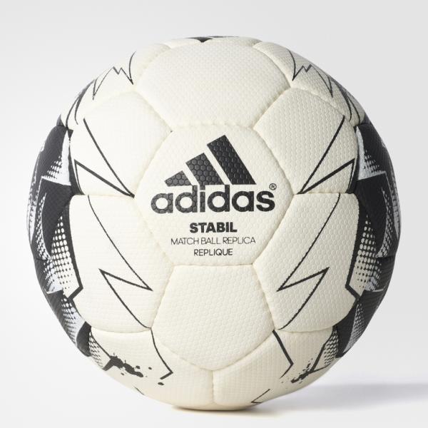 257e0d9b5b Vásárlás: Adidas Stabil Replique Kézilabda labda árak ...