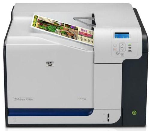 hp color laserjet cp3525dn cc470a imprimanta - Imprimanta Color