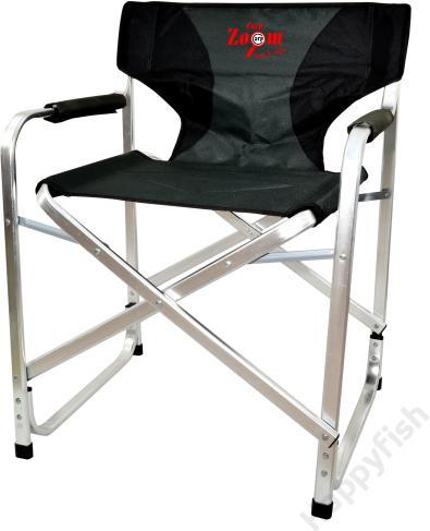 Összecsukható horgász szék (CZ 3789)