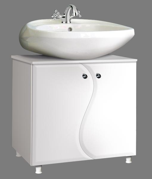 Vásárlás: GUIDO S Modell 1007 fürdőszobabútor, alsó szekrény ...