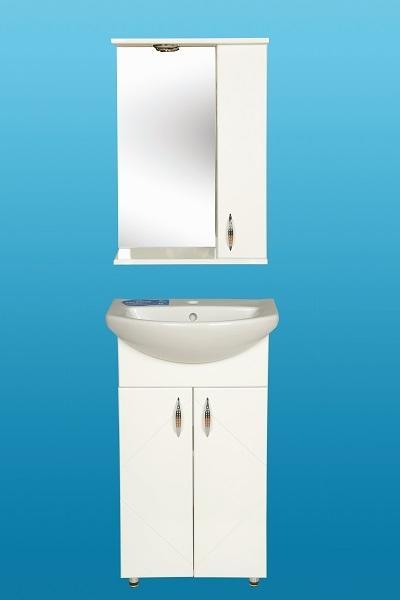 Vásárlás: LIBRA 500 szekrény + Cersanit mosdó + Tükrös szekrény, vílágitással Fürdőszoba bútor ...