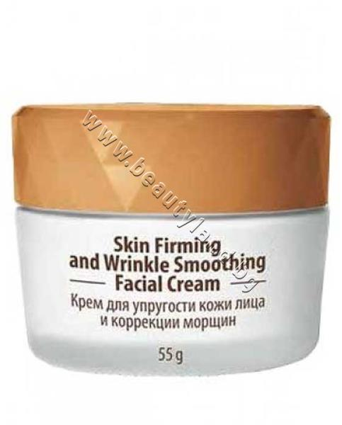 TianDe Крем TianDe Skin Firming and Wrinkle Smoothing..