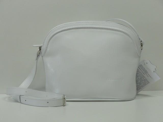 Vásárlás  MONARCHY Női válltáska  fehér bőr 46c280cf76