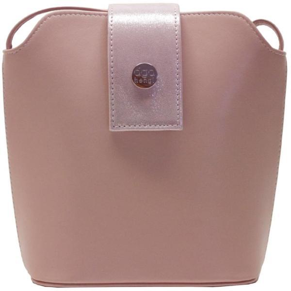 bdb068b79fa2 Vásárlás: Ága Hengl Hanga női bőr táska 19 x 21 cm. (AH-hanga ...
