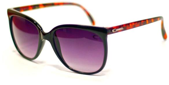 Vásárlás  Cambell C-520 Napszemüveg árak összehasonlítása bfb1855bba