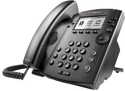 VVX 311 (2200-48350-025)