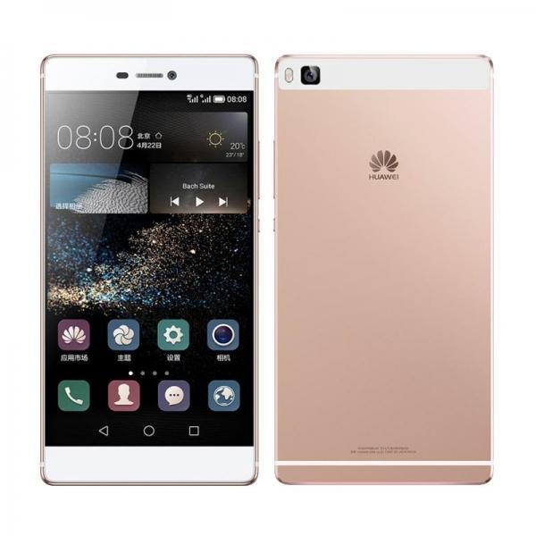 Huawei p8 16gb single mobiltelefon v s rl s olcs huawei for Huawei p8 te koop