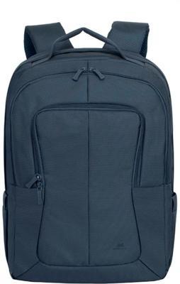 RIVACASE Bulker 17 (8460) notebook hátizsák vásárlás b99ef49592