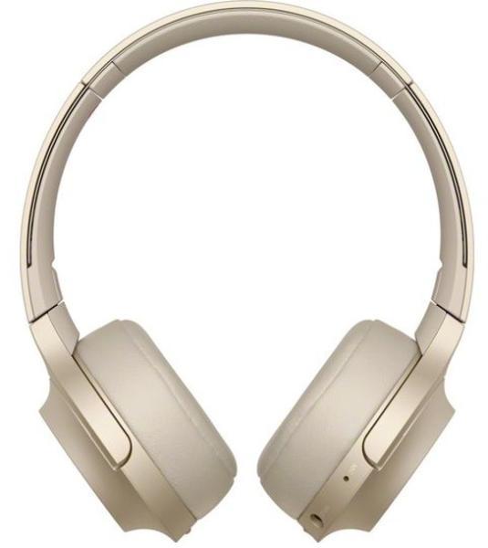 44 490 Ft · Media Markt Online Sony WH-H800 árak 106faf9640