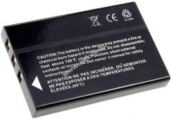 Compatible Fujifilm NP-60