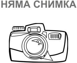 Canon EP-L