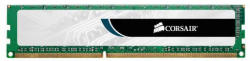 Corsair 16GB DDR3 1333MHz CMV16GX3M2A1333C91