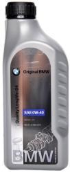 BMW 0W40 ORIGINAL QUALITY 1L