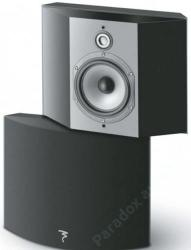 Focal Chorus SR 700 V