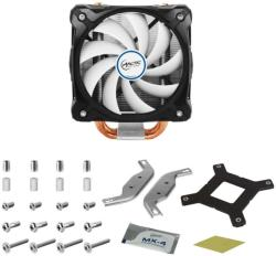 ARCTIC Freezer i30 UCACO-FI30001-GB