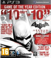Warner Bros. Interactive Batman Arkham City [Game of the Year Edition] (PS3)