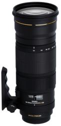 SIGMA 120-300mm f/2.8 EX DG APO HSM IF (Nikon)
