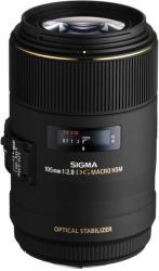 SIGMA 105mm f/2.8 EX DG Macro (Canon)