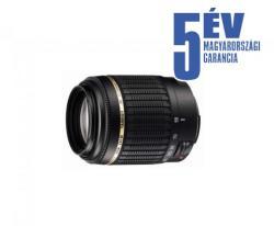 Tamron AF 55-200mm f/4-5.6 Di II LD Macro (Canon)