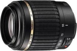 Tamron AF 55-200mm f/4-5.6 Di II LD Macro (Nikon)