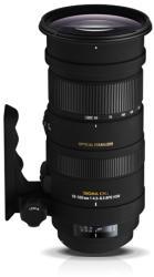 SIGMA 150-500mm f/5-6.3 APO DG OS HSM (Nikon)