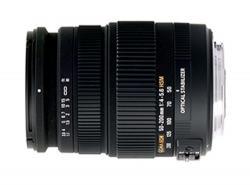 SIGMA 50-200mm f/4-5.6 DC OS HSM (Nikon)