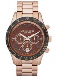 Michael Kors MK8247