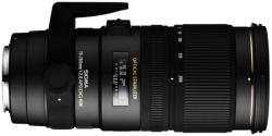 SIGMA APO 70-200mm f/2.8 EX DG OS HSM (Nikon)