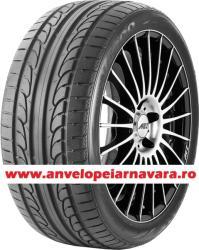 Nexen N6000 XL 255/45 R18 103Y