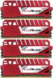 GeIL 32GB (4x8GB) DDR3 1333MHz GEV332GB1333C9QC