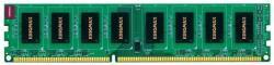 KINGMAX 8GB DDR3 1333MHz FSFG