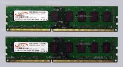 CSX 4GB (2x2GB) DDR3 1333MHz CSXO-D3-LO-1333-4GB-2KIT
