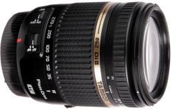 Tamron 18-270mm f/3.5-6.3 Di II VC PZD (Sony/Minolta)