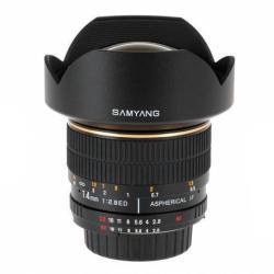 Samyang 14mm f/2.8 (Pentax)