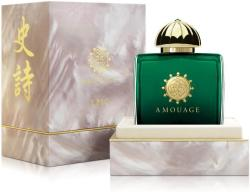 Amouage Epic for Women EDP 100ml