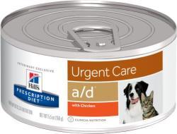 Hill's PD Canine/Feline a/d 156g
