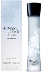 Giorgio Armani Armani Code Luna Eau Sensuelle EDT 75ml