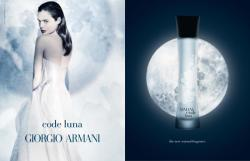 Giorgio Armani Armani Code Luna Eau Sensuelle EDT 50ml
