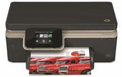 HP Deskjet Ink Advantage 6525 (CZ276C)