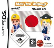 PlayV Mind Your Language Learn Japanese (Nintendo DS)