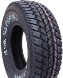 Nexen Roadian AT II 235/85 R16 120/116Q