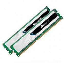 Corsair 8GB (2x4GB) DDR3 1600MHz CMV8GX3M2A1600C11