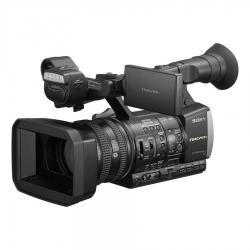 Sony HXR-NX3 D1 E
