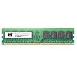 HP 4GB DDR3 1600MHz B4U36AA