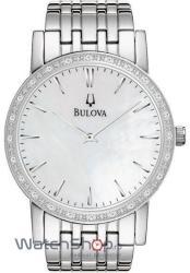 Bulova 96E110