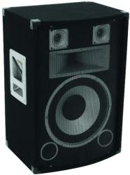 Omnitronic DS-153 MK2 (11037121)