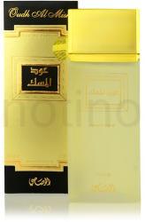 Rasasi Oudh Al Misk EDP 100ml